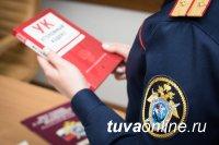 Жительница Овюрского района Тувы мошеннически дважды получила соцвыплату на жилье