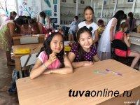 Школьников приглашают с 7 июня в научную  школу английского языка Kyzyl Summer Camp