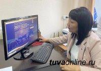 В Туве для голосования на праймериз ЕР зарегистрировались 15% избирателей, проголосовали уже более 4000