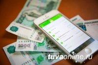 Телефонные мошенники похитили у двух кызылчанок 800 тыс. рублей