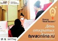 В Туве проходит неделя предпринимательства