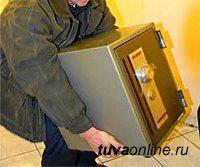 В Туве завершено расследование дела о похищении из магазина сейфа с 6 млн. рублей