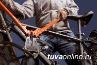 В Туве участились кражи велосипедов