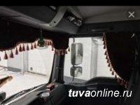 В Туве за день выявили 216 автомашин с тонировкой и шторками
