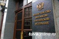 В этом году объем средств в бюджете РФ на поддержку семьи и детей составил 1 501,4 млрд рублей