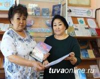 """Тувинская детская библиотека подвела итоги конкурса рисунков """"Я рисую мир"""""""