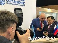 На ПМЭФ-2021 главное внимание - регионам - Дина Оюн
