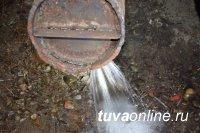 Кызылская ТЭЦ начала гидравлические испытания сетей. Три дня в Кызыле не будет горячей воды