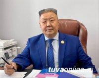 И.о.  министра культуры Тувы назначен Виктор Чигжит