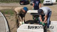 В новом Семейном парке столицы Тувы появится воркаут-площадка