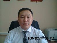Эдуард Сандан возглавил министерство труда и социальной политики Тувы