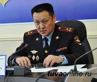 Аясу Кандану Указом Президента присвоено звание генерал-майора