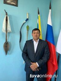 К исполнению обязанностей председателя администрации Сут-Хольского кожууна Тувы приступил Алдай-Мерген Ховалыг