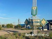 «Россети Сибирь» на 30 % снизили потери электроэнергии в Туве