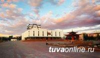 Наполняемость зрелищно-развлекательных учреждений в Туве не должна превышать 50% - Роспотребнадзор