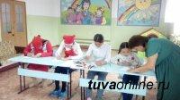 В Туве формируют реестр организаций, оказывающих социальные услуги