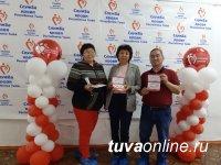 Всероссийская акция «Больше доноров - больше жизни!» продолжается в Туве