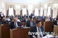 Верховный Хурал Тувы назначил на 19 сентября дату выборов Главы Республики Тыва