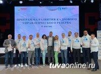 Путин поздравил выпускников Высшей школы госуправления, среди которых врио Главы Тувы
