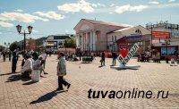 Предпринимателей Кызыла приглашают участвовать в конкурсе на право торговли на Кызылском Арбате