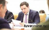 В Совете Федерации обсудили ход реализации индивидуальной программы развития Тувы
