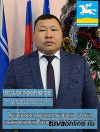Орлан Чигжит уволился с должности председателя Эрзинского района Тувы