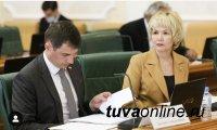 Сенатор Дина Оюн в Кызыле проведет онлайн-прием граждан по вопросам туризма и оздоровительного отдыха