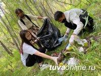 """Челлендж для молодых: собери мусор и получи путевку на озеро """"Дус-Холь"""" (Тува)"""