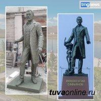 Готов памятник одному из основателей тувинской государственности Иннокентию Сафьянову
