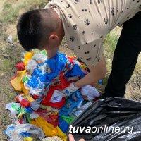 Активисты Общественного Молодежного Движения Республики Тыва «Добрые Сердца Тувы» очистили от мусора святой источник «Кундустуг»