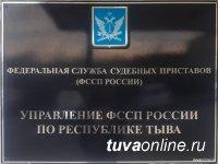 Служба судебных приставов Тувы изъяла у управляющей компании муниципальное помещение, используемое как кабинет