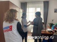 Молодогвардейцы Тувы помогают информировать жителей Тувы о важности вакцинации