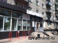 МФЦ Кызыла принимает по предварительной записи