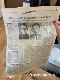 В Национальный архив Тувы переданы документы дипломата Бориса Мельникова, подписавшего в 1925 году от НКИД России соглашение с ТНР