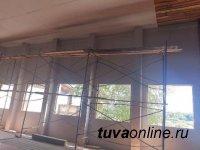 В Туве в рамках нацпроекта «Культура» капитально ремонтируют сельские дома культуры