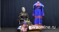 Центр тувинской культуры представил видеовыпуск по шитью национальной верхней одежды