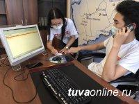 Волонтеры ТувГУ  и депутаты Верховного Хурала Тувы работают в справочной горячей линии СOVID-19
