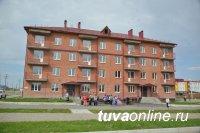 В 2020 году в Туве  улучшила свои жилищные условия 541 семья