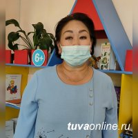 Библиотекари Тувы призывают земляков вакцинироваться