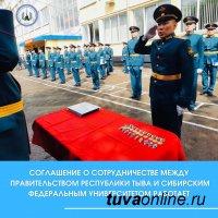 Из Военно-инженерного института ФГАОУ ВО «Сибирский федеральный университет» выпустились 25 офицеров из Тувы