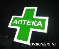 Дело о смерти ребенка: в Туве оштрафуют аптеку за отпуск лидокаина  без рецепта врача