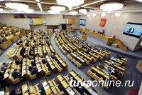 Шесть кандидатов претендуют на мандат депутата Госдумы по Тувинскому округу
