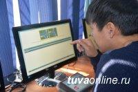 С 21 июля в Туве приостанавливается проведение экзаменов на право управления транспортными средствами