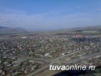 Пгт  Каа-Хем (Тува) начинает установку табличек с названиями улиц и номерами домов