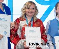 Аспирантка Ольга Бондаренко  создаст в Туве центр национальной кухни