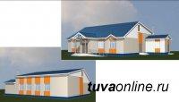 В Туве дополнительно выделяют 15 миллионов рублей на поддержку сельских домов культуры