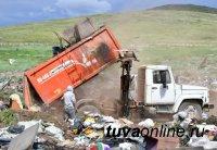Власти Тувы в поисках нового регионального оператора по обращению с ТКО
