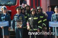 Пожарные Тувы  в числе лучших в России