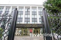 Шесть поддельных банкнот выявили банки Тувы во II квартале 2021 года