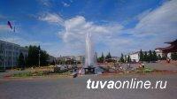 Цифровую трансформацию Республики Тыва  обсудили при участии «Ростелекома»